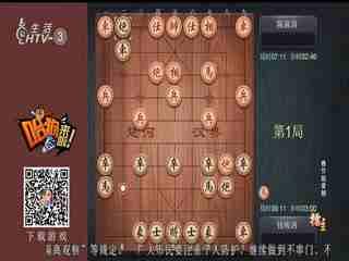 開心大玩家_20200228_開心大玩家(02月28日)