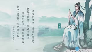 洋葱学院-初中语文  第5集
