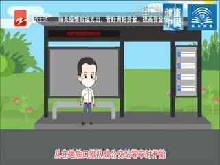 杭州2月二手房成交仅467套 还有房源直降150万?