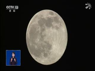 """4月8日和5月7日还将出现""""超级月亮"""""""