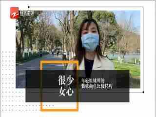 绿地底价竞得杭州塘栖大型商住地 规划4.6万平米商业