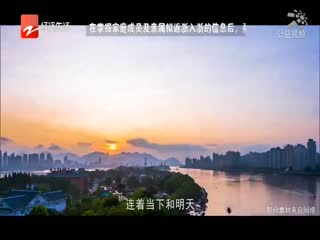 杭州十区3月土地出让金129亿 同比下降26.5%