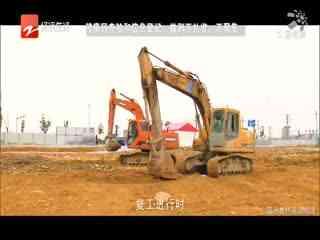 2020杭州供地计划出炉 预计供应15.6万套房源
