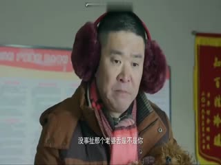 《猫冬》第10集预告 姚老嘎车广顺受到惩处,于三通落井下石惹怒林三木