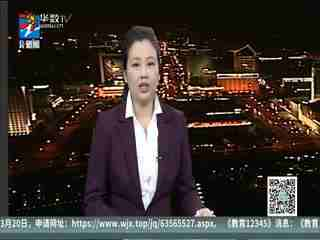 解读2020浙江义乌教育招生政策的新变化