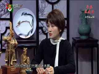 午夜说亮话_20200322_匠心中国(03月22日)