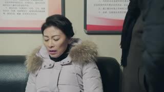 《猫冬》第13集预告 车翠菊找袁鸽哭诉,梓涵自己跑去县城