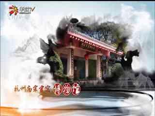杭州少儿新闻_20200324_杭州少年儿童图书馆恢复开放了 需要提前预约!