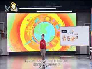 爱上舞台_20200324_杭州电视台少儿频道 英语演说家