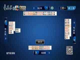 开心大玩家_20200324_开心大玩家(03月24日)