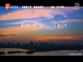 """全新策划 """"土地档案""""今晚上线"""