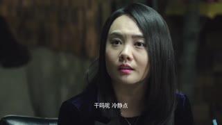 《猫冬》第14集预告 林三木被教育,瑶瑶恬静吵架