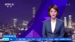 北京调整境外输入高风险国家和地区名单