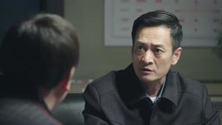 《猫冬》第16集预告 林三木遭诬陷,图片加文字证据确凿,李书记办公室质问林三木