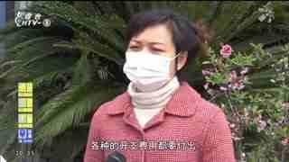 杭州党建_20200326_党建引领 精准助力企业复工复产