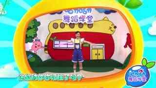 咕力咕力舞蹈学堂 第2季 第72集