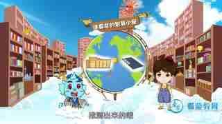 少年动画世界史 第5集