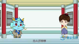 少年动画世界史 第7集