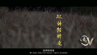 唐诗大电影 第8集