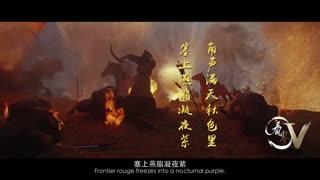 唐诗大电影 第6集