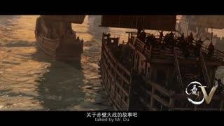 唐诗大电影 第5集