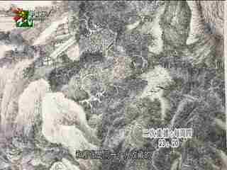 书画园地_20200327_吉光片羽 中国美院画库见闻1