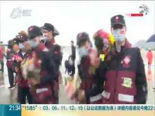 九点半_20200328_浙江省第三批返浙医疗队439人今日凯旋