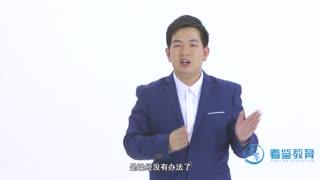十二生肖图示修辞法 第5集
