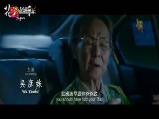 娱乐高八度_20200329_电影秀:《花椒之味》