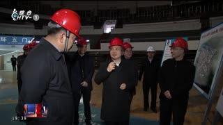 周江勇在考察亚运场馆建设时强调 扛起责任担当 精准高效推进 确保办一届成功的亚运会亚残运会