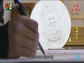午夜说亮话_20200329_匠心中国(03月29日)
