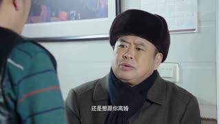 《猫冬》第24集预告 姚老嘎夫妻被女儿在线教育,袁鸽决心要与广顺离婚