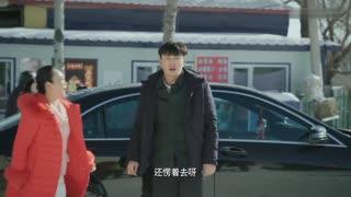 《猫冬》第25集预告 薛同秀强行撮合林三木和小茹,林三木管闲事惹麻烦