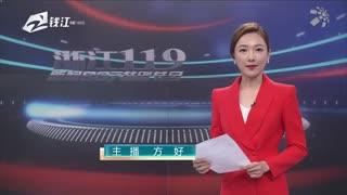 新闻007_20200329_新闻007(03月29日)