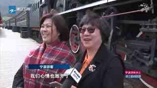 春日浙江旅游业回暖 好生态引来八方游客