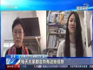 白岩松问孔铉佑:驻日大使馆为在日应届毕业中国留学生提供便宜的住宿是出于什么考量
