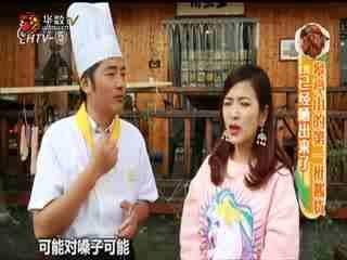 五号厨房_20200401_咚吃大吃 奔向皋亭山去吃肉