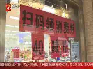 经视新闻_20200401_经视新闻(04月01日)