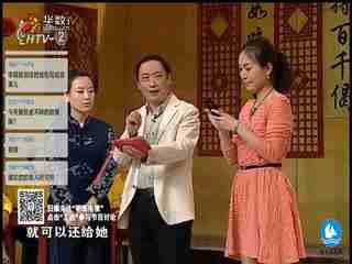 开心茶馆_20200401_打擂台