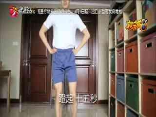 娱乐高八度_20200402_李伟的vlog 徒手深蹲练出小翘臀