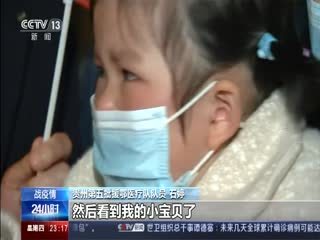 贵州249名援鄂医疗队员温暖归家