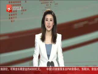 经视新闻_20200403_经视新闻(04月03日)