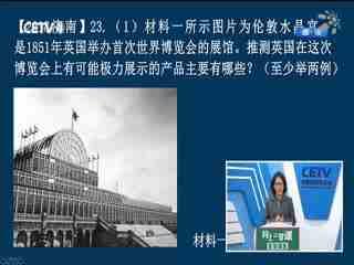 张逸红《初三历史》