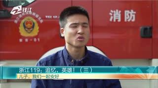 新闻007_20200405_新闻007(04月05日)