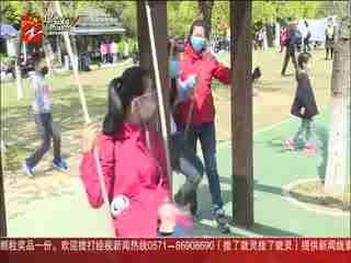 经视新闻_20200405_经视新闻(04月05日)