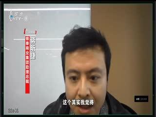 """我们圆桌会_20200405_杭州消费券 如何更好地""""劝""""动消费"""