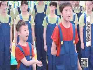 爱上舞台_20200406_杭州市少儿春晚 公益专场节目选拔