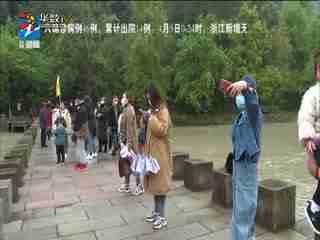 文化大舞台_20200406_柯桥:杭州亚运会攀岩项目建设进展顺利