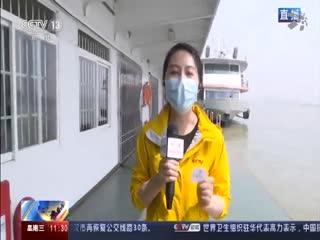 武汉轮渡武汉关至中华路码头复航