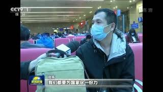武汉4月8日解除离汉通道管控